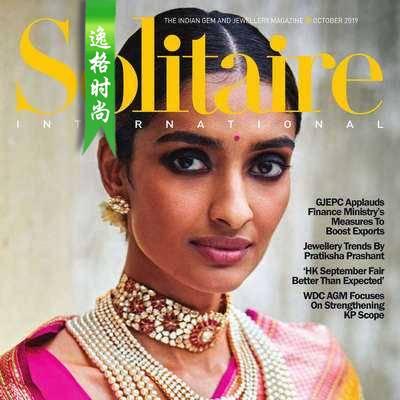 Solitaire IN 印度珠宝配饰流行趋势先锋10月号N1910