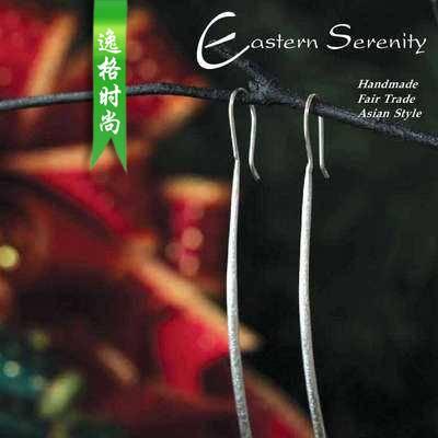 Eastern Serenity 欧美女性纯银首饰专业杂志N1311