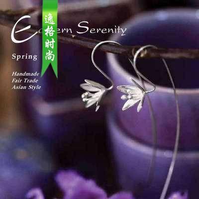 Eastern Serenity 欧美女性纯银首饰专业杂志N1405