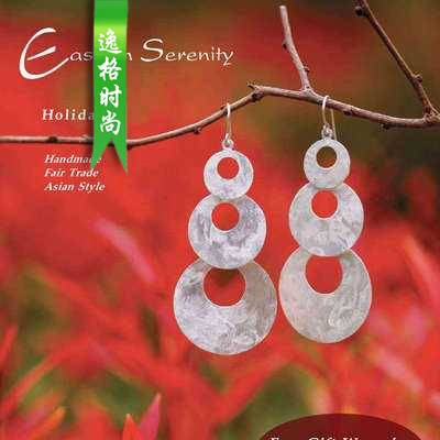 Eastern Serenity 欧美女性纯银首饰专业杂志N1412
