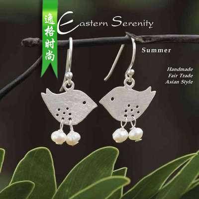 Eastern Serenity 欧美女性纯银首饰专业杂志N1504