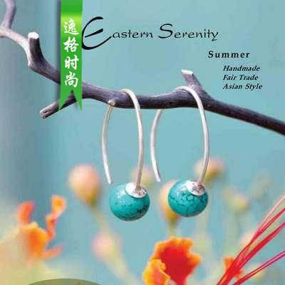 Eastern Serenity 欧美女性纯银首饰专业杂志N1506