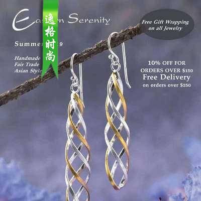 Eastern Serenity 欧美女性纯银首饰专业杂志N1907
