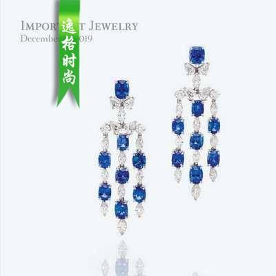 LH 美国珠宝首饰设计杂志11月号 N1911