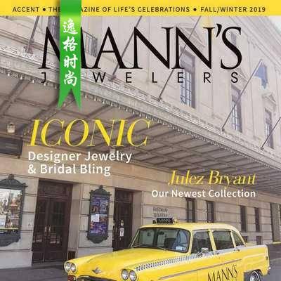 Mann's 美国珠宝配饰流行趋势杂志秋冬号 N1911
