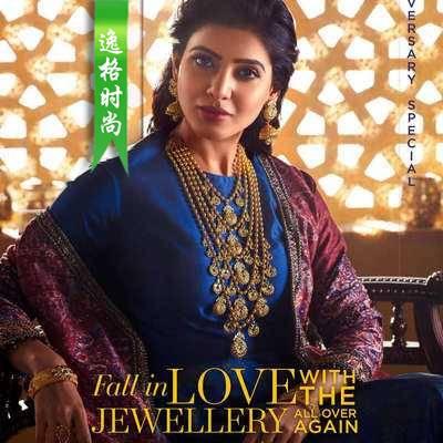 The J Mag 印度珠宝首饰杂志11月号N1911