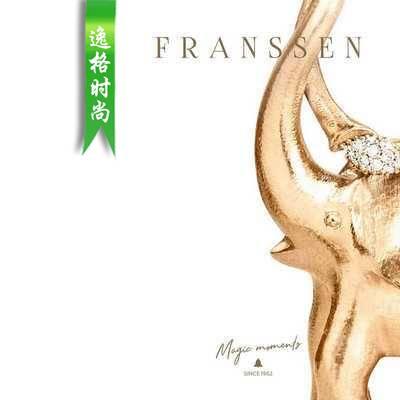Franssen 比利时珠宝首饰专业杂志春夏号 N2001