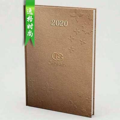 GioMio 荷兰珠宝首饰专业杂志 N20