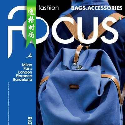 F.Focus 意大利男包及配饰专业杂志春夏号1803