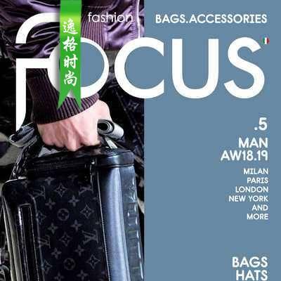 F.Focus 意大利男包及配饰专业杂志春夏号1807