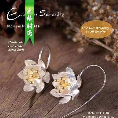 Eastern Serenity 欧美女性纯银首饰专业杂志N1911