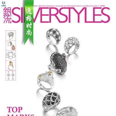 Silver Styles 香港银流银饰品设计杂志6月号N1506