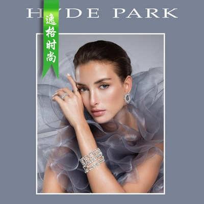 Hyde Park 美国珠宝首饰杂志秋冬号 N1912