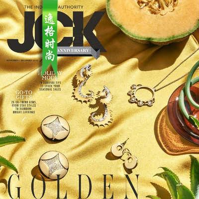 JCK 美国知名珠宝首饰设计杂志11-12月号N1912