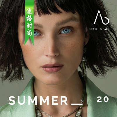 Ayala Bar 南非串珠饰品产品目录杂志春夏号 N2003
