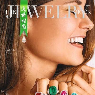 TJB 欧美婚庆珠宝首饰款式设计专业杂志秋季号 N1909