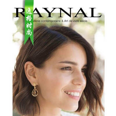 Raynal 法国珠宝首饰专业杂志 N20