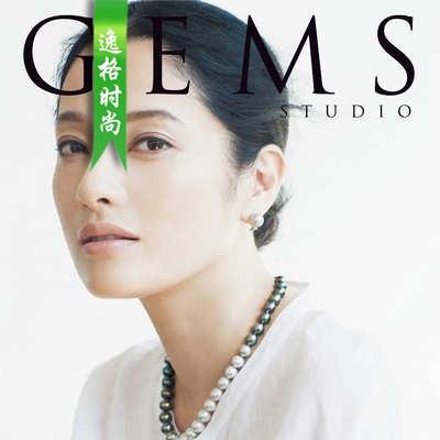 G.Studio 日本女性K金珠宝珍珠饰品杂志秋冬号 N47