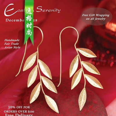 Eastern Serenity 欧美女性纯银首饰专业杂志N1912