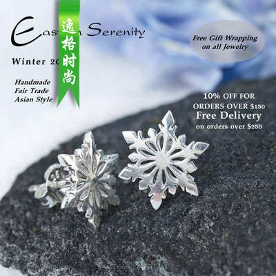 Eastern Serenity 欧美女性纯银首饰专业杂志冬季号