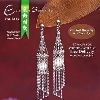 Eastern Serenity 欧美女性纯银首饰专业杂志圣诞特别号