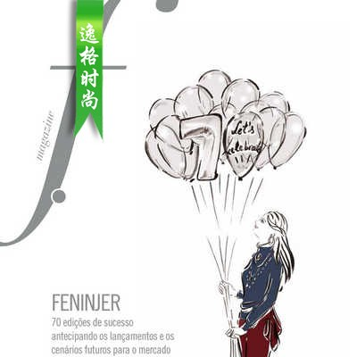 F.M 葡萄牙珠宝配饰设计图库资料杂志1-6月号 N30
