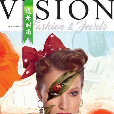 L'Orafo 意大利专业珠宝首饰杂志 2020 Vision系列
