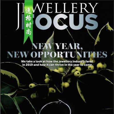 Focus 英国珠宝聚焦专业首饰杂志1月号 N2001