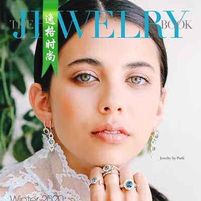 TJB 欧美婚庆珠宝首饰款式设计专业杂志冬季号 N2012