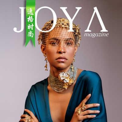 Joya 墨西哥女性配饰时尚杂志3月号N476