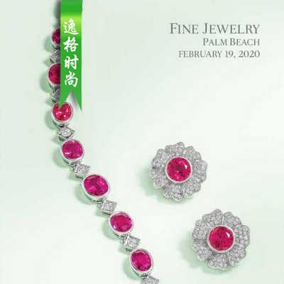 LH 美国珠宝首饰设计杂志2月号 N2002