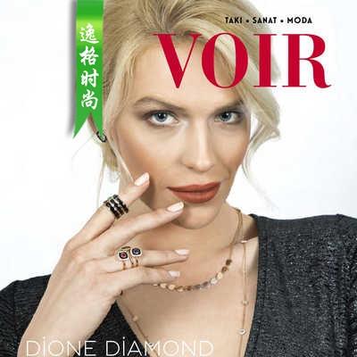 Voir.M 土耳其珠宝首饰杂志8月号N73