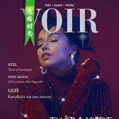 Voir.M 土耳其珠宝首饰杂志12月号N75