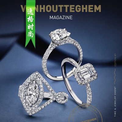 Vanhoutteghem 荷兰珠宝首饰腕表专业杂志N1912