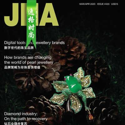 JNA 香港亚洲珠宝专业杂志3-4月号N2004
