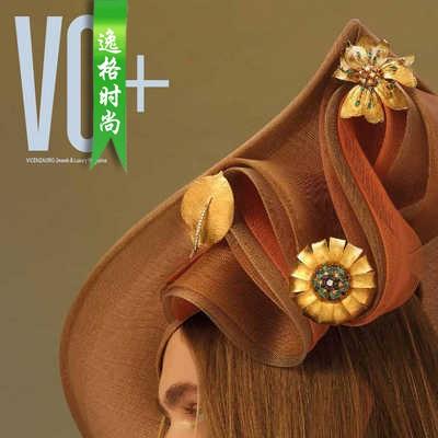 VO+ 意大利国际视野珠宝时尚杂志1月号N152