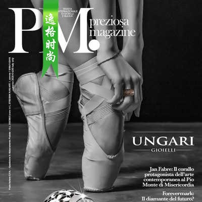 Preziosa 意大利专业珠宝首饰配饰杂志3月号 N2003