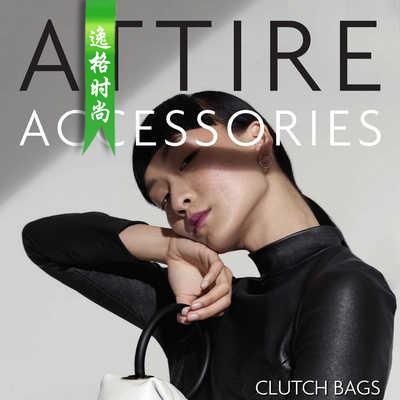 Attire Accessories 英国珠宝配饰专业杂志3-4月号N81