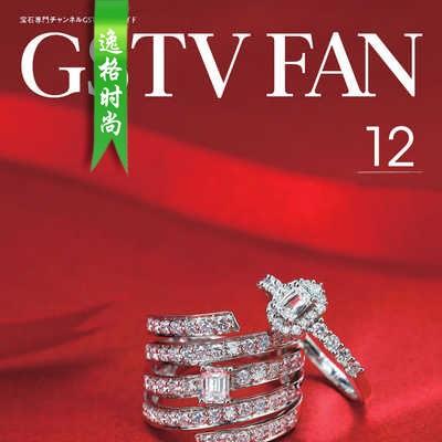 GSTV 日本专业珠宝首饰杂志12月号 N1912