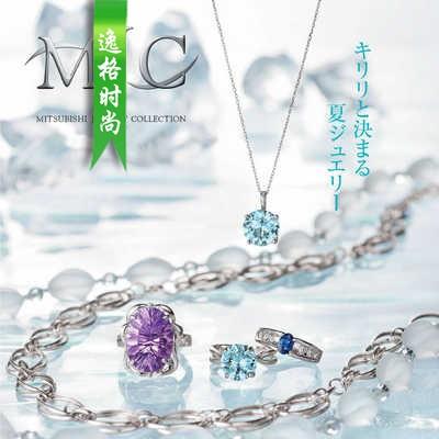 MJC 日本女性K金珠宝珍珠饰品杂志夏季号 V15