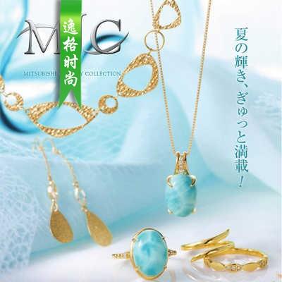 MJC 日本女性K金珠宝珍珠饰品杂志夏季号 V18
