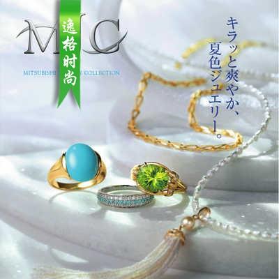 MJC 日本女性K金珠宝珍珠饰品杂志夏季号 V19