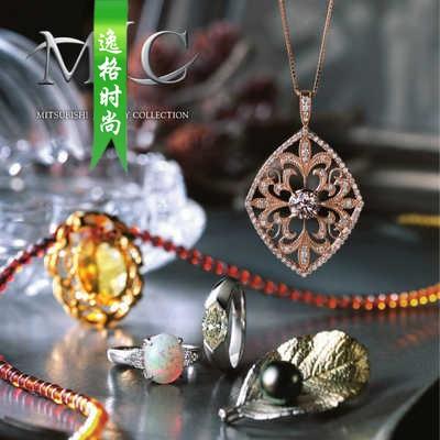 MJC 日本女性K金珠宝珍珠饰品杂志秋季号 V19