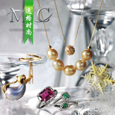 MJC 日本女性K金珠宝珍珠饰品杂志冬季号 V19