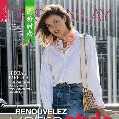 Cristian 西班牙专业女性配饰杂志3月号 N2003