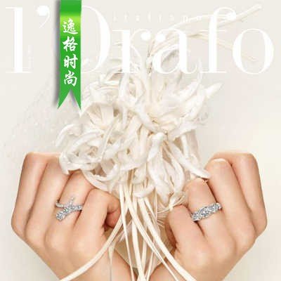L'Orafo 意大利专业珠宝首饰杂志3-4月号 N2004