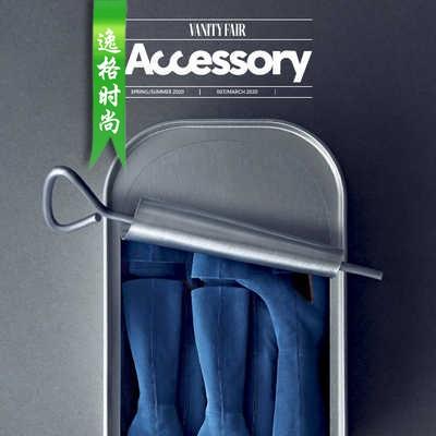 Vogue Accessory 意大利配饰流行趋势先锋杂志3月号 N2003