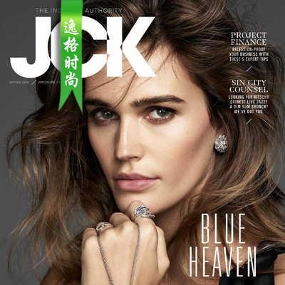 JCK 美国知名珠宝首饰设计杂志3月号N2003