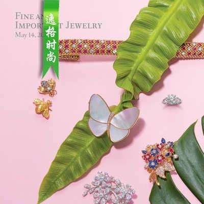 LH 美国珠宝首饰设计杂志4月号 N2004