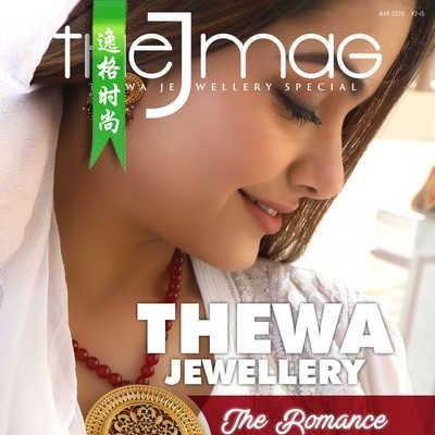The J Mag 印度珠宝首饰杂志3月号N2003